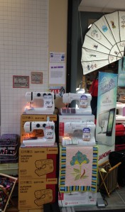 JANOME DISPLAYS IN STORE - THIS ONE WAS SNAPPED AT K-W SEWING MACHINES in Kitchener - Waterloo, Ontario